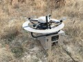 LOGO_Tethered drone/Variable Height Antenna