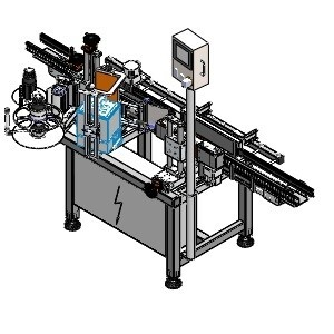 LOGO_Self-adhesive labelling machine selfLAN 505