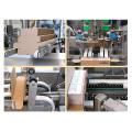 LOGO_Side Loading-Verpackungsmaschinen: UNIPACKER