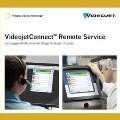 LOGO_VideojetConnect Remote Service
