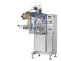LOGO_Verpackungsmaschine SBL-50