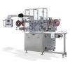 LOGO_Packaging Machine SB 51