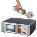LOGO_Lasermarker TD020