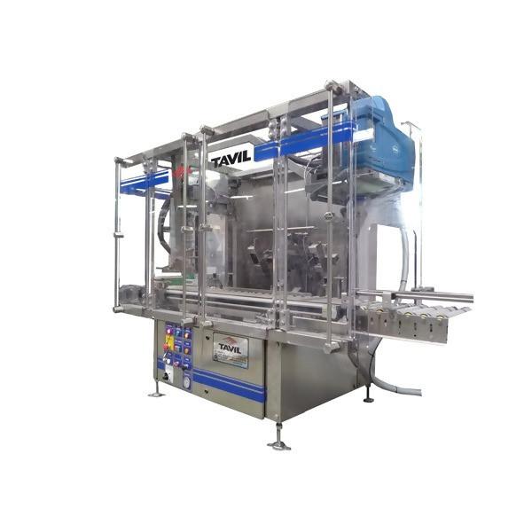 LOGO_Multi-format automatic box closing machine