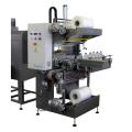LOGO_SL-70 PET PROFESSOR - Durchlaufautomat für Verpackung in Folien