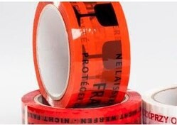 LOGO_Printed packaging tapes