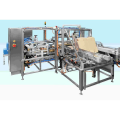 LOGO_Wrap-around- and Tray-Packer Series 300 and 400