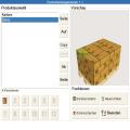 LOGO_Packschemengenerator