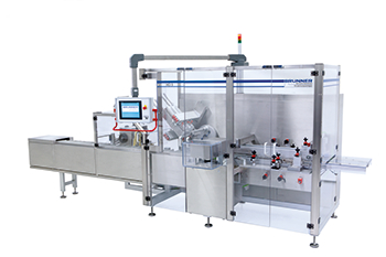 LOGO_BRUNNER HCI – the compact horizontal cartoning machine