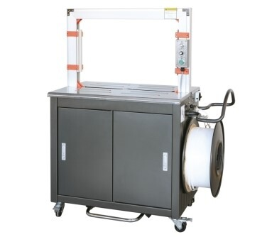 LOGO_YS-312 High Speed Automatic Strapping Machine