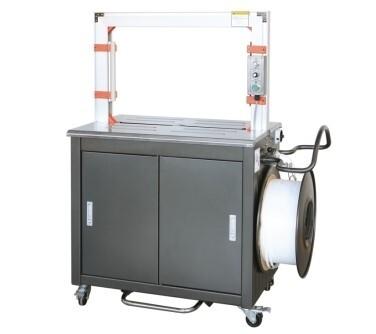 LOGO_YS-312 Automatische Umreifungsmaschine