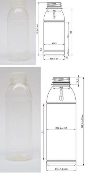 LOGO_NaKu-Flasche