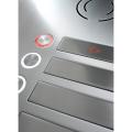 LOGO_Flächenbündiges Sprech-/Klingelsystem RSA2 für Briefkastenanlagen
