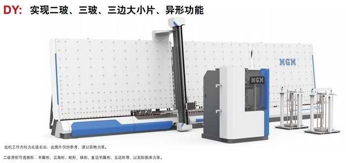 LOGO_DY Automatic Sealing Robot
