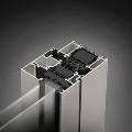 LOGO_FRAME+ Aluminiumfenstersystem