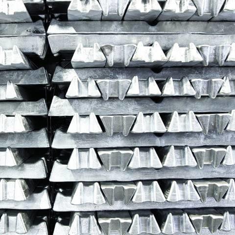 LOGO_Aluminium Alloys, ingots