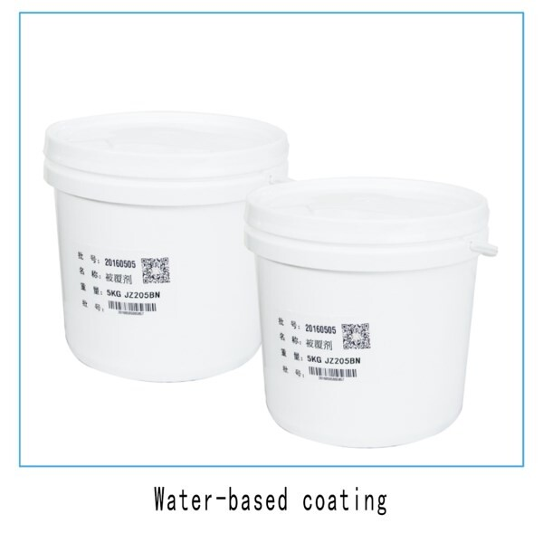 LOGO_Water-based coating