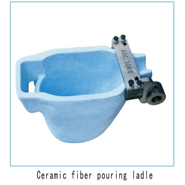 LOGO_Ceramic fiber pouring ladle