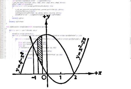 LOGO_Software development