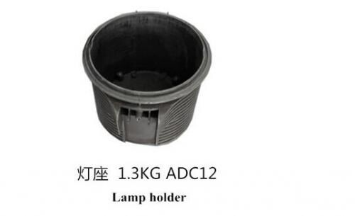 LOGO_LAMP HOLDER