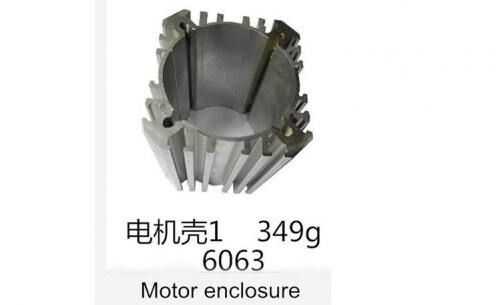 LOGO_MOTOR ENCLOSURE-1