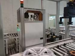LOGO_ID Laser Etching System