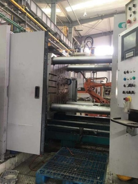LOGO_Bühler Ecoline S 84 Kaltkammer Druckgießmaschine KK1530, gebraucht