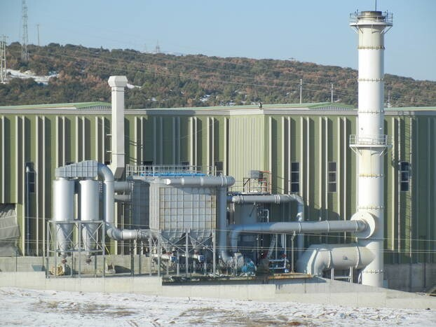 LOGO_DUST AND FUME EXTRACTION AND FILTRATION PLANTS