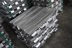 LOGO_Aluminum alloys manufacturing