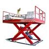 LOGO_Scissor hydraulic lifting tables