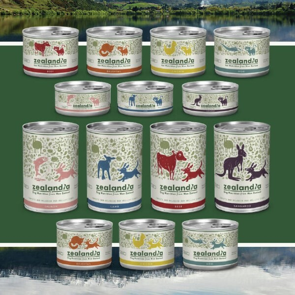 LOGO_Natural Pet Nutrition from New Zealand