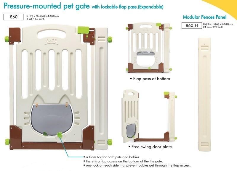 LOGO_Item No. 860 Expandable Pet Gate with Lockable Flap Pass