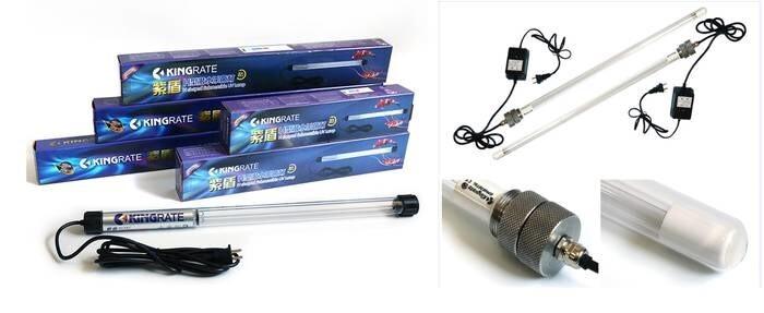 LOGO_Submersible UV lamp