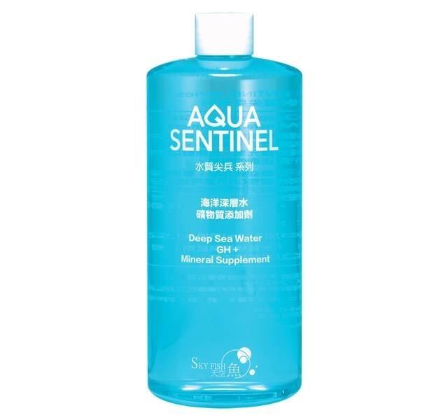 LOGO_Deep Sea Water GH+ Mineral Supplement