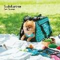 LOGO_Subfurine Pet Carrier