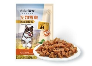 LOGO_pet treats