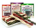 LOGO_VEGEBRAND PET TREATS