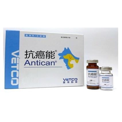 LOGO_Veterinary Medicine - Antican®