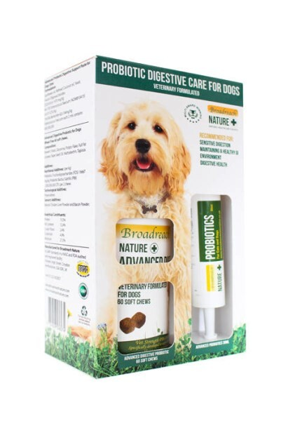 LOGO_PROBIOTIC DIGESTIVE CARE FOR DOGS: DUO PACK - BROADREACH NATURE
