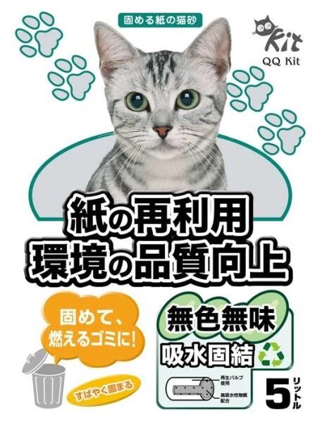 LOGO_QQKit® Paper Litter-Unscented (clumping, deodorant, antibacterial)