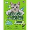 LOGO_QQKit® Paper Litter- Green Tea Leaves (clumping, deodorant, antibacterial)