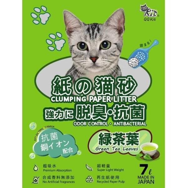 LOGO_QQKit® Paper Litter- Green Tea Leaves (clumping, deodorant, antibacterial)