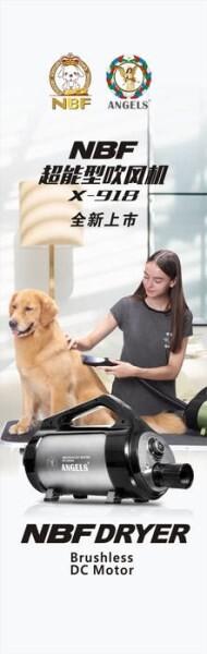 LOGO_Brushless Pet Dryer