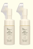LOGO_PAW CLEANSER SPECIAL SET (LAVENDER)