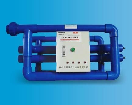 LOGO_Electronic ballast for UVC lamp UV Bulb