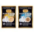 LOGO_Perfecto Gold Delicious Soup 40g