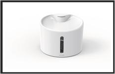 LOGO_Pet water dispenser Automatic sterilization