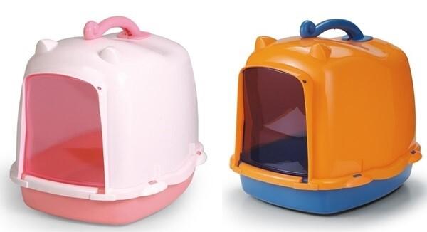 LOGO_Item No. 872 Dome Cat Litter Pan