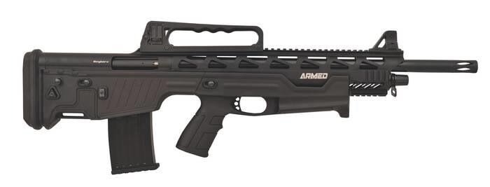 LOGO_Armed Bull Pup Semi Auto Tactical Shotgun.