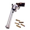 LOGO_JANZ Revolver Typ E .500 S+W